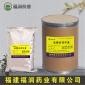 �}酸多西�h素1kg�F用原料粉�粉��力霉素�i�u禽畜水�a用含量98%